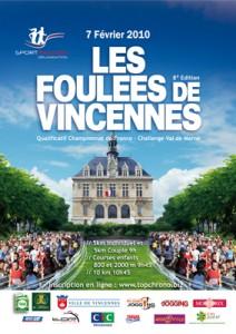 les foulées de Vincennes